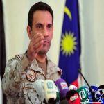 #التحالف: نجاح عملية استهداف شبكة الطائرات المسيرة للحوثي في صنعاء