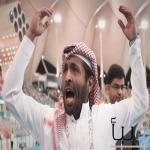 #الأمير محمد  بن فيصل يكشف.. اتخذت قرار عاجل لمنع النصر من التتويج بالدوري