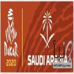 غداً  تفاصيل فعاليات #«رالي داكار السعودية 2020»