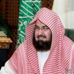 """#السديس يبحث استعدادات رمضان ويدشن """"إعلام بروح الحرمين"""""""