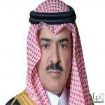 #غرفة_الرياض تحذر السعوديين من الاستثمار والسياحة في تركيا