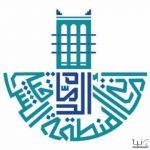 #بلدية شرق الدمام تغلق 407 محلا