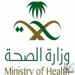 #وزارة الصحة: 6 خطوات للإقلاع عن التدخين