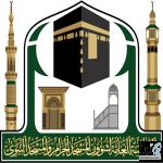 #توزيع حقائب وأساور الاعتكاف بالمسجد النبوي