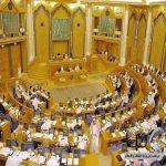 مجلس الشورى يوافق على مشروع تعديل نظام السوق المالية