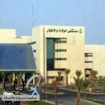 اعتماد مستشفى الولادة والأطفال بتبوك كمركز تدريبي لدبلوم طب الأطفال