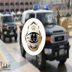 شرطة المنطقة الشرقية تضبط تشكيل عصابي