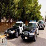 شرطة الرياض: القبض على شخصين مسلحين اقتحما مركزاً للتموينات بحي النظيم