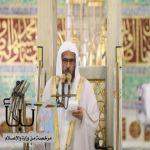 إمام المسجد النبوي يشدد على قوة الانتماء الوطني