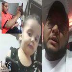 مُعذِّب الطفلة يعتذر للسعوديين ويؤكد: المقطع قديم