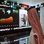 مؤشر سوق الأسهم السعودية يغلق مرتفعاً عند مستوى 7922.41 نقطة
