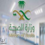عبر موقعه «الصحة» تناشد المواطنين بتناول لقاح الالتهاب الرئوي