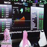 الأسهم السعودية تغلق منخفضة عند 7924.19 نقطة