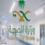 «الصحة» تمدد فترة استقبال الطلبات على 1400 وظيفة صيدلي وأخصائي غير طبيب