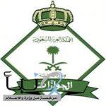 «الجوازات»: صاحب العمل ملزم بتسليم «هوية مقيم» لمكفوله