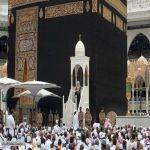 إمام وخطيب المسجد الحرام  الشريم يحث المسلمين بتقوى الله عز وجل والعمل على طاعته