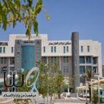 العيادات الخارجية في مستشفى الولادة بحائل تستقبل مراجعيها في المبنى الجديد