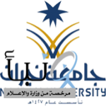 جامعة نجران تطلق 4 مبادرات تطوعية لكلية اللغات بالجامعة