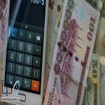 تأثير قرض بنك التسليف على دعم #حساب_المواطن
