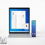 #«مايكروسوفت» تتيح مكالمات الكمبيوتر بتطبيق «Your Phone» AA