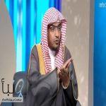 .الشيخ صالح #المغامسي هناك اختلافاً في الحكم الشرعي في حال الزواج بنية الطلاق
