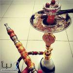 #الإستشاري خالد النمر: تدخين الشيشة يرفع ضغط الدم.. ويسبب مضاعفات مرضية مستقبلية