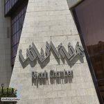 غرفة الرياض تعلن عن 155 وظيفة شاغرة للجنسين