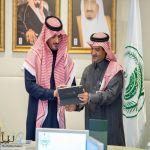 وزير الداخلية يطلق الهوية الجديدة لمستشفى قوى الأمن