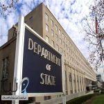 """الخارجية الأمريكية تفرض قيودا جديدة على """"سياحة الولادة"""""""