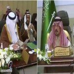 أمير الرياض يفاجئ اجتماع بالأمانة برفض تدشين مشروع بالمزاحمية.