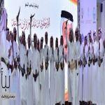 سمو أمير نجران يرعى انطلاق مهرجان #شرورة الشتوي