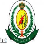 """#فتح القبول لرتبتيْ """"جندي أول وجندي"""" بقوات الأمن الخاصة.. الأحد"""