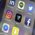 #فيسبوك :لجنة مستقلة تسمح للمستخدمين بالطعن بقرارات الشبكة الاجتماعية