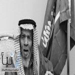 وفاة الشيخ خميس بن شويرد قائد فرقة عرضة الدلم