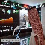 #سوق الأسهم السعودية يغلق مرتفعاً عند مستوى 7967.60 نقطة