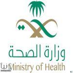 """#الصحة توضح  أهم المصادر الطبيعية لفيتامين """"د"""""""
