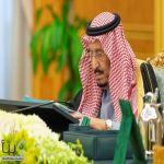 #مجلس الوزراء يصدر 10 قرارات.. وافق على نظام ملكية الوحدات العقارية وفرزها وإدارتها
