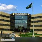 #صحة_الرياض تستنفر مستشفياتها لاستقبال حالات الجهاز التنفسي