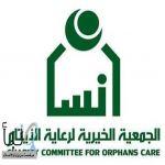 وظائف إدارية للرجال والنساء لدى جمعية إنسان
