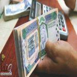 جمعية البر بلينة تودع المخصصات المالية للأيتام المسجلين لديها لشهر مارس