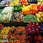 الخضار والفاكهة التي تساعد في مواجهة فيروس كورونا