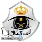 الأمن العام ينوه بعقوبات بث الشائعات حيال جائحة كورونا