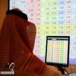 السوق السعودي ينهي سلسلة المكاسب ويغلق على تراجع هامشي