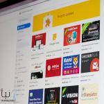 5 إضافات لمتصفح #جوجل #كروم تساعدك في تحسين الإنتاجية