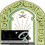 #الشؤون_الإسلامية بالرياض تعتمد 665 مسجداً إضافياً لإقامة صلاة الجمعة