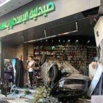 صيدلية شهيرة في مصر تصاب بحوادث غريبة