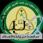 #وظائف نسائية شاغرة في جامعة الملك سعود الصحية