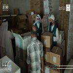 #التجارة تضبط مستودع يخزن المواد الاستهلاكية بشكل مخالف في #نجران