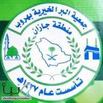 #جمعية_البر_بمحافظة_هروب تودع المخصصات المالية للأيتام
