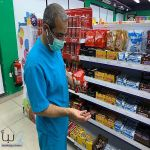 #بلدية_القطيف تصادر 1500 كيلوجرام من الأغذية غير الصالحة للاستهلاك